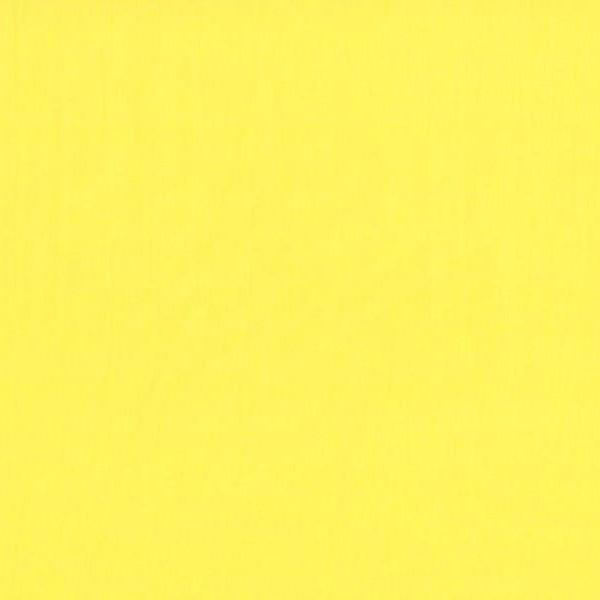 Ткань  рубашечная Аякс (желтый) купить оптом в Беларуси