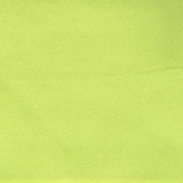 Ткань  форменная Сансара (лимон) купить оптом в Беларуси